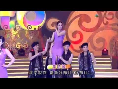 2014-10-20 醉人女神喜迎台慶 - 鍾嘉欣