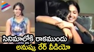 Anushka Rare and Unseen Video- Anushka Shetty First Acting..