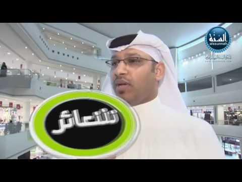 برنامج شعائر | الحلقة الرابعة - حرمة البلد الأمين