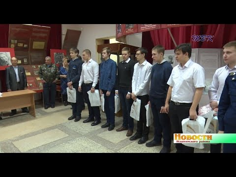 Первый воинский документ линёвские допризывники получили в искитимском музее