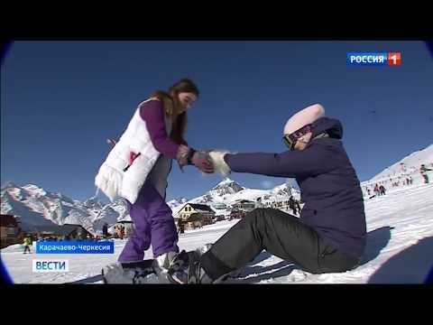 Домбай стал местом проведения состязаний по зимним видам спорта среди любителей