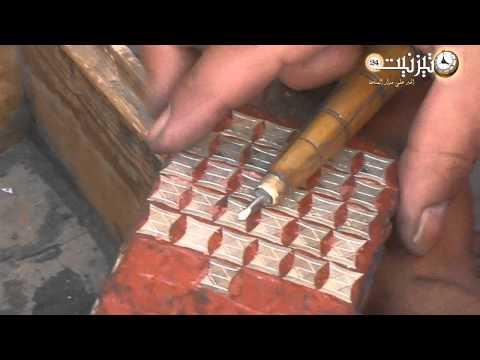 روبورطاج ورشات الإتقان الفني بتيزنيت