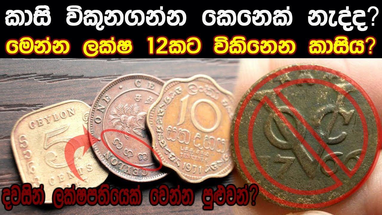 Chat video sri lanka Sri Lanka