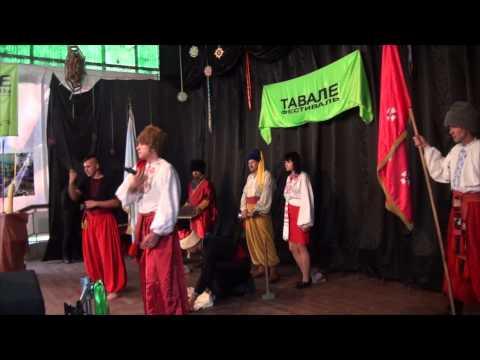 """""""Тавале 2013"""". Казацкое войско, выступление, фрагмент (29.09.2014)"""
