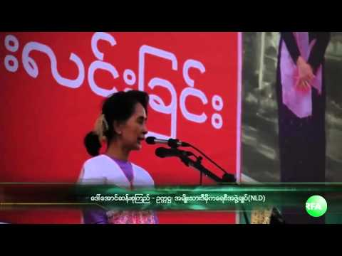 Daw Aung San Suu Kyi's Speech in Karen- Constitutional Amendment