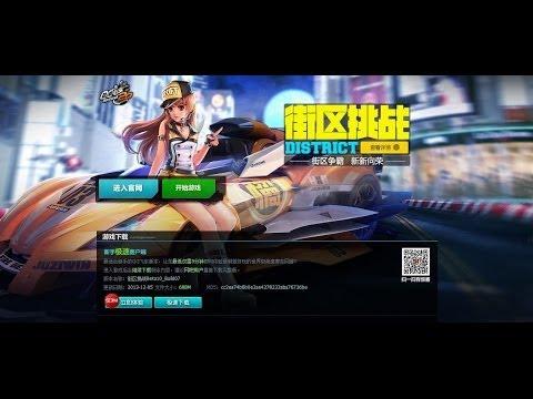 Become A Pro QQ Speed Part 1: Hướng Dẫn Download, Cài Đặt, Đăng Ký
