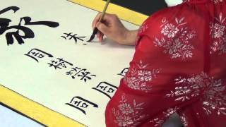 grandma in chinese writing 阿 嫲 aa3 maa4 = grandmother this term is used in mandarin/standard written chinese, not cantonese the number of strokes needed to write the character.