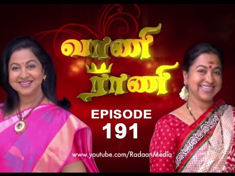 Vaani Rani - Episode 191, 21/10/13