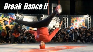 Breakdance Dope Bout & Crazy Moves