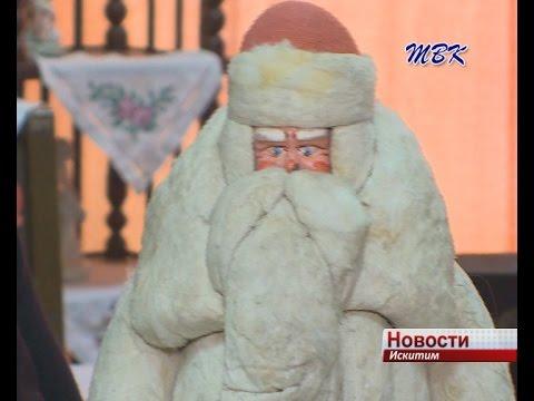 В День рождения Деда Мороза искитимцы выбирали ему подарки
