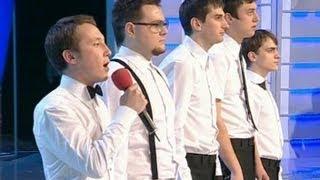 КВН Лучшее: КВН Кефир - Песня про Нягань