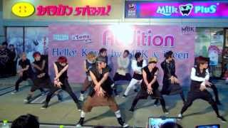 [130630] Millenium Boy Cover EXO :: Wolf @ Audition Hello