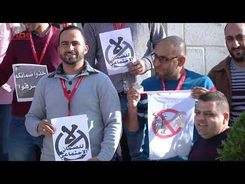 موظفون محتجون لـوطن: نرفض الضمان ونعتبره باطلاً وفاقداً للشرعية