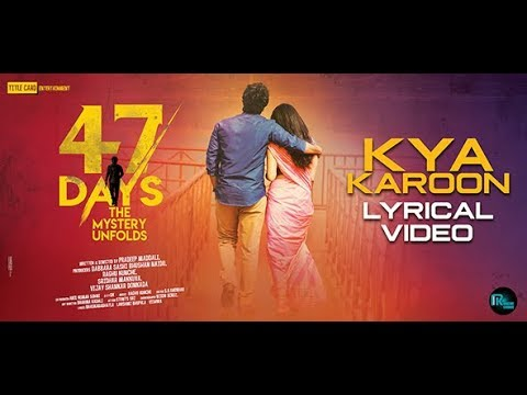 Kya Karoon Lyrical | 47 Days Telugu Movie |