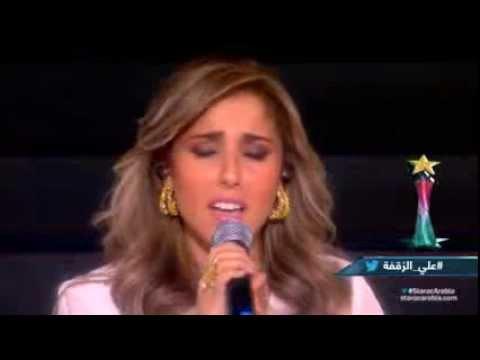 ليليا بن شيخة - البرايم السادس من ستار اكاديمي 9
