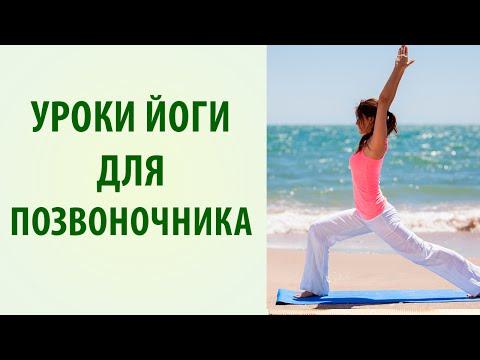 Упражнения для Вытяжения Позвоночника