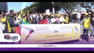 خبر اليوم:كواليس خاصة بكاميرا شوف تيفي عن احتفالات الطبقة العاملة بعيدها العمالي بالمغرب   |   خبر اليوم