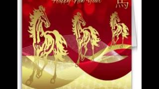 Chinese New Year Cards 2014 With Horse Images For Sending