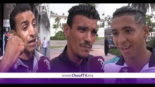 شباب مغاربة و الفياغــرا..أجــوبة غير متوقعة   |   نسولو الناس