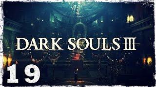 Dark Souls 3. #19: Босс: Дьяконы глубин.