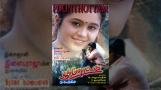 Poonthottam - Murali's Movie