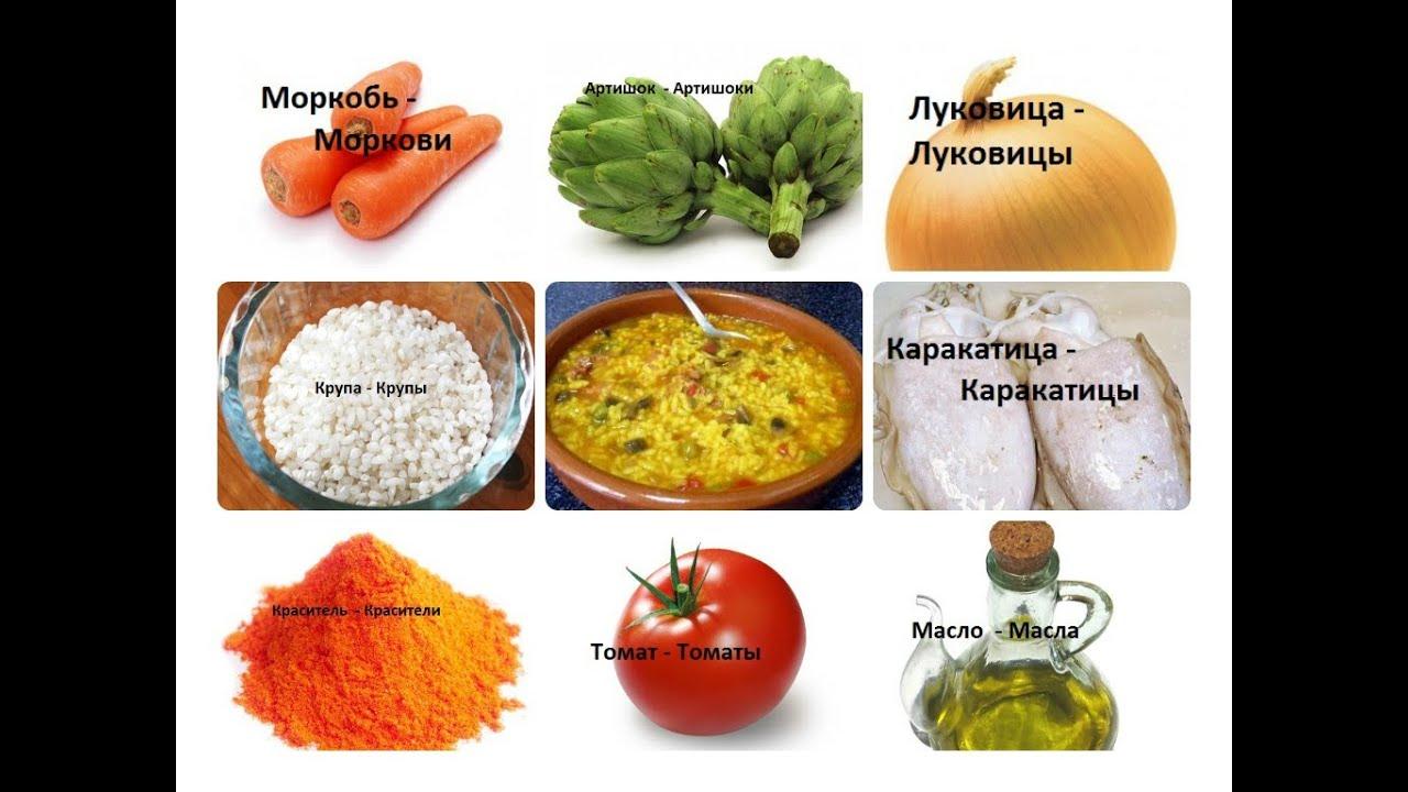 En los sustantivos rusos y
