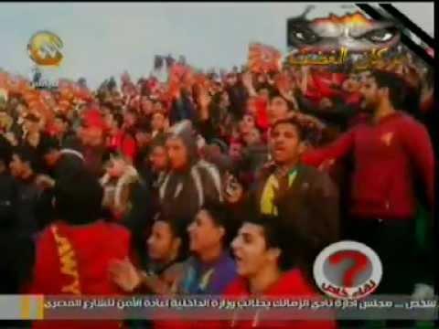 فيديو لقطات اول مرة تذاع عن احداث مذبحة بورسعيد