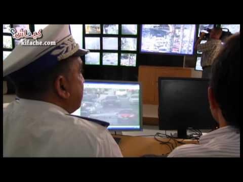 كازا : البوليس يراقب الشوارع و المواطنين بالكاميرات