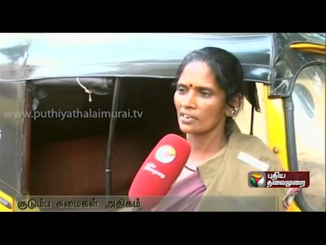 Womens Day Celebrations Across Tamil Nadu