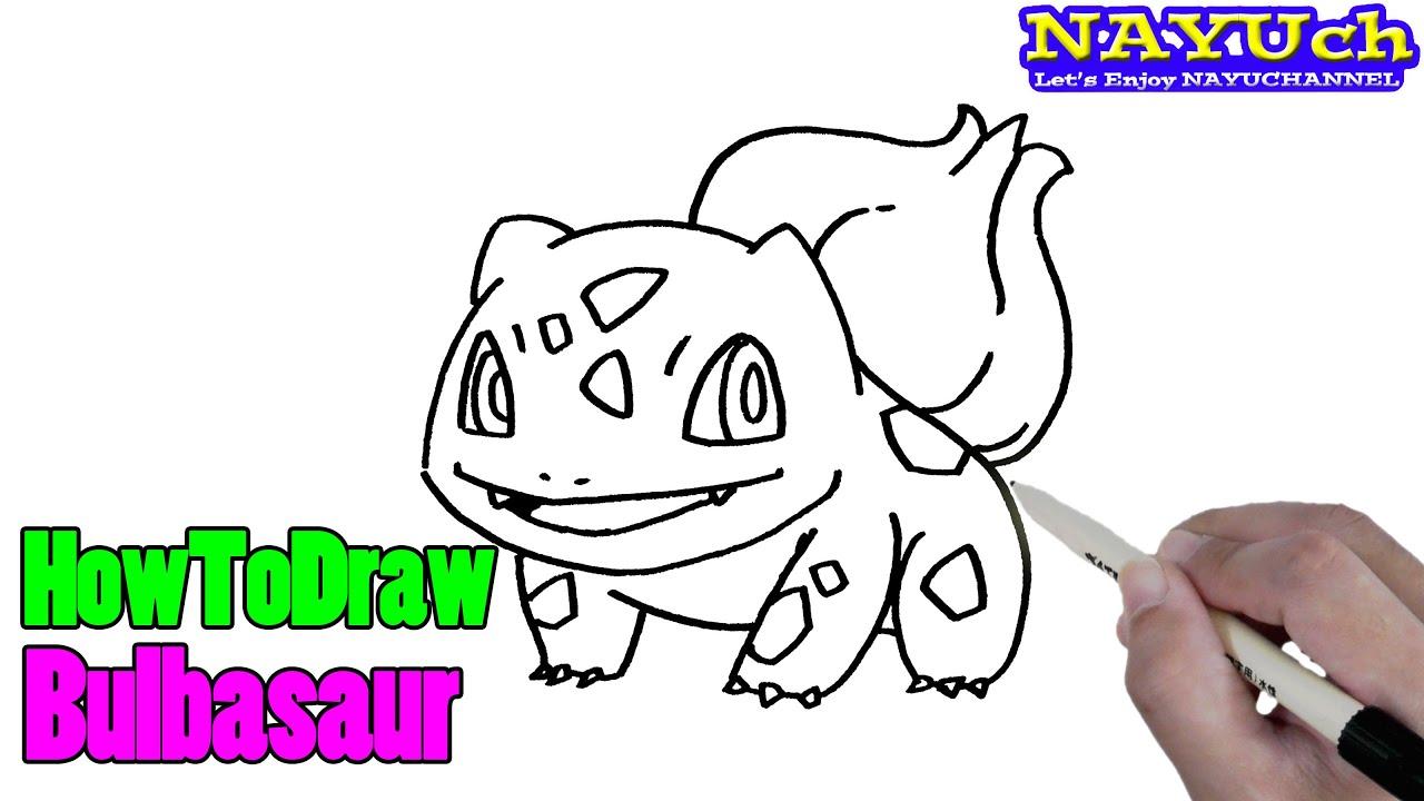 How To Draw Pokemon Bulbasaur フシギダネの書き方 ポケモンの