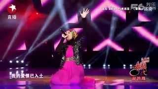 [pinyin & Eng Sub] Shila Amzah Zheng Fu HD FINAL Asian