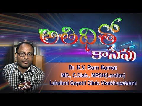 Dr  K  V  Ram Kumar M.D., C.Diab., MRSH(Lon)