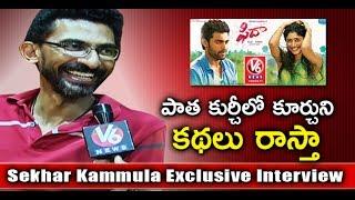 Fidaa Director Sekhar Kammula Exclusive Interview | Face To Face