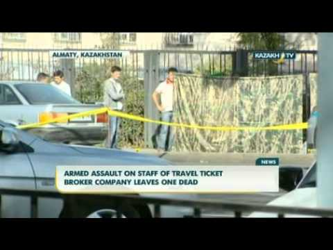 Armed assault on staff of travel ticket broker company