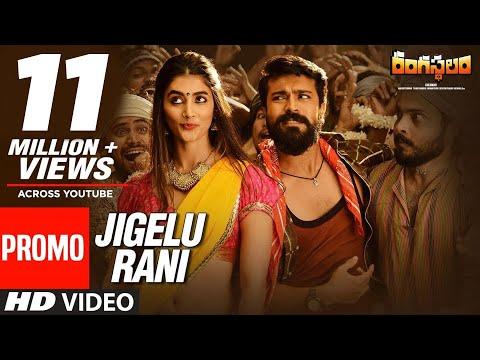 Jigelu-Rani-Video-Song-Promo