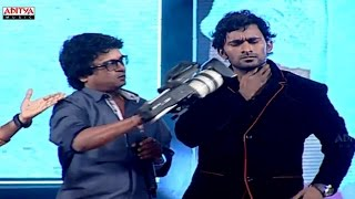 PK mannerism skit@ Chinnadana NeeKosam audio launch