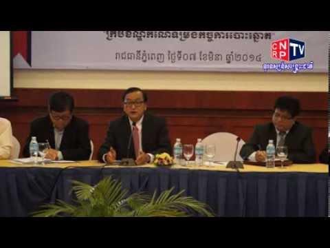 CNRP Press Conference [07-Mar-2014] - Part 1