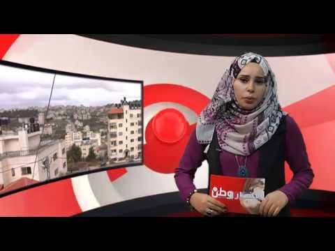 موجز ا لاخبار 30-4-2017