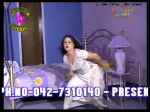 newster]]xxx pakistan song xxx - YouTube