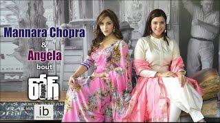 Mannara Chopra & Angela about Rogue