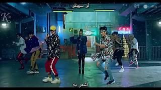 Super Junior ft. Leslie Grace -  Lo Siento - Arabic sub + نطق