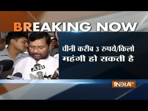 Ramvilas Paswan: Sugar prices may rise