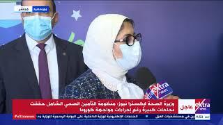 وزير الصحة توجه نصائح هامة للمواطنين