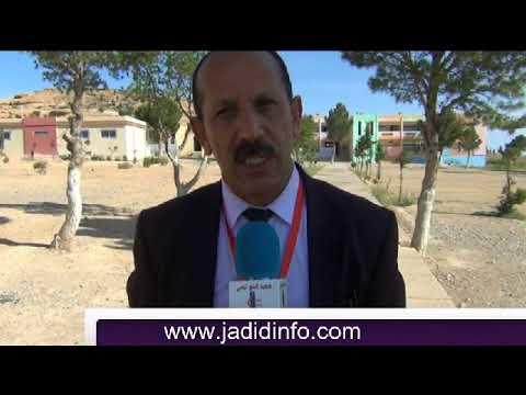 ميدلت ..تصريح عبد الرزاق غزاوي في اليوم الاول من الامتحان الجهوي الموحد لامتحانات البكالوريا 2018