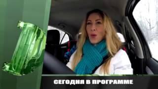 Коллективное управление. Citroen C4. Вып.38. Авто Плюс ТВ