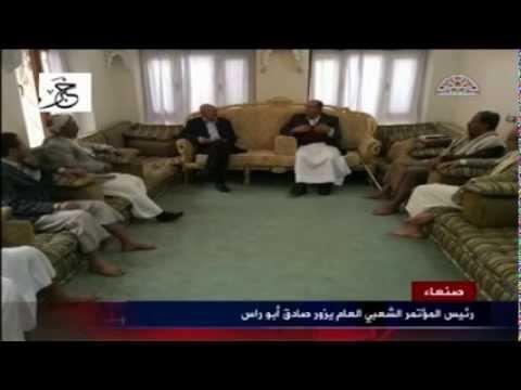 صالح وقيادات المؤتمر يزورون الأمين العام المساعد