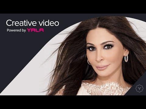 Elissa - El Tareekh Enkatab ( Audio ) / اليسا - التاريخ إنكتب
