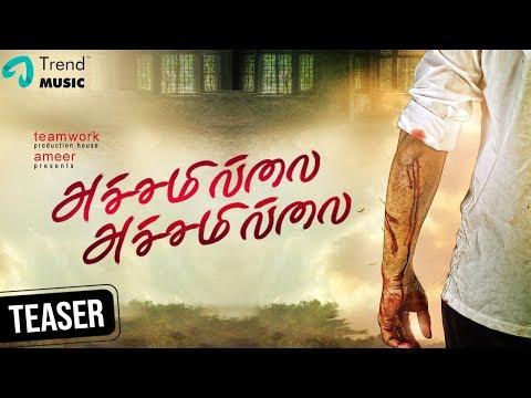 Achamillai Achamillai - Official Teaser - Ameer - Muthu Gobal - Chandini - Snehan - Trend Music