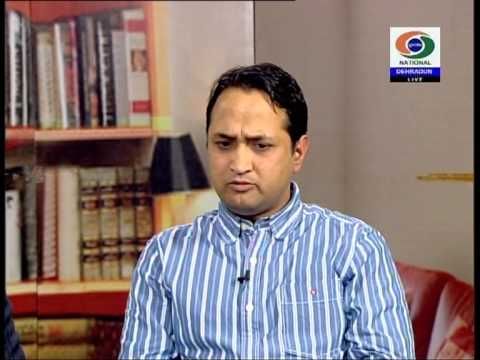 HIV-AIDS Program on Door Darshan by Mr. Gagan Luthra-Part-1