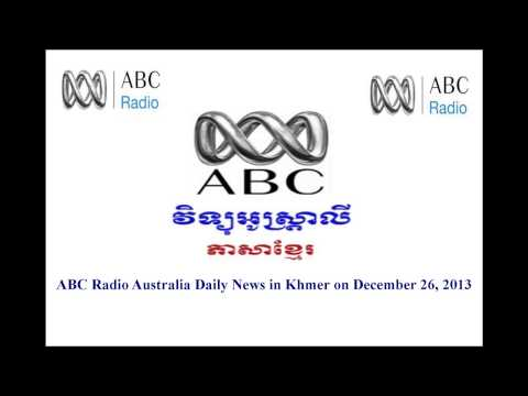 ABC Radio Australia Daily News in Khmer on December 26, 2013